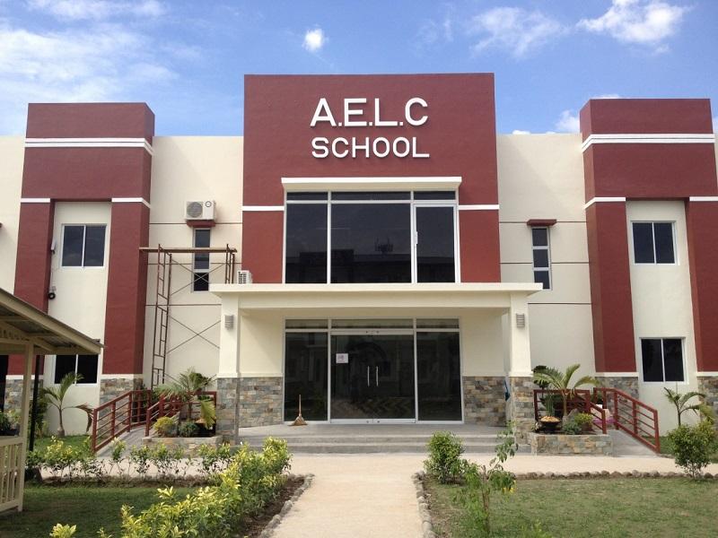 【閉校】AELC 一般留学センター
