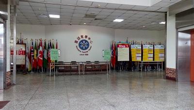 国立台湾師範大学 国語教学中心