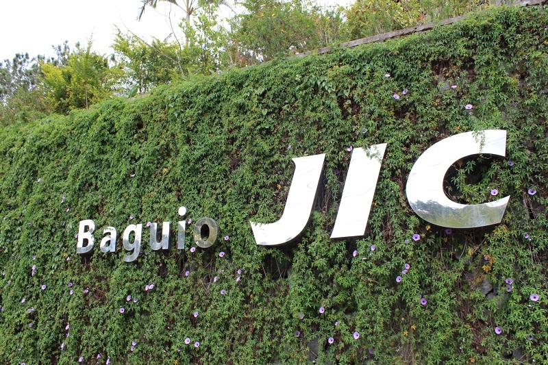 Baguio JIC IBキャンパス(Baguio PSと統合)